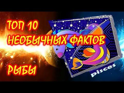 Русский астролог гитлера