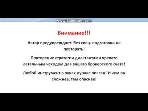 Брокер бинарных опционов в россии