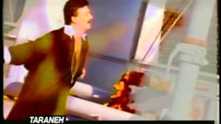 Divaneh Music Video