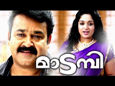 Download Malayalam Full Movie - Madambi - Mohanlal,Kavya Madhavan Malayalam Movie New Releases HD Video