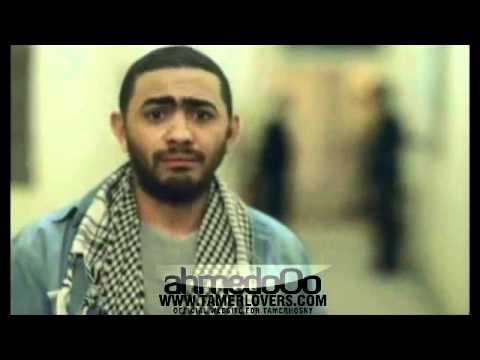 tamer hosny as3ab ehsas