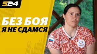 Татьяна Иванова: «Считаю, у меня была Олимпиада в Корее, просто я на ней не выступала» | Sport24
