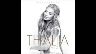 Thalia   Tu puedes ser