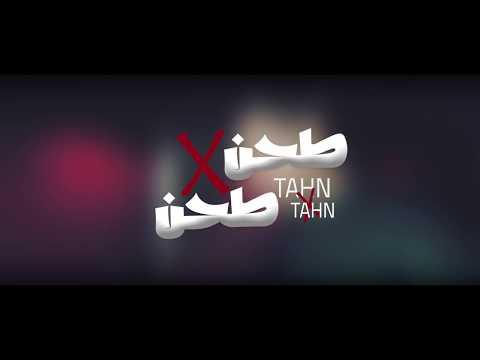 """حمادة هلال يعيد التعاون مع أوكا في """"طحن x طحن"""""""