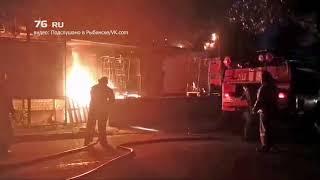 Ночной пожар в Рыбинске