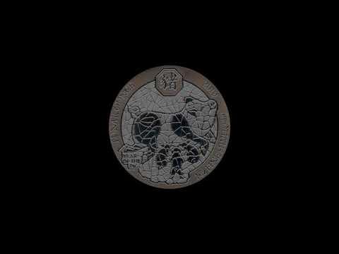 Video -  Ruanda Lunar Schwein - 2019