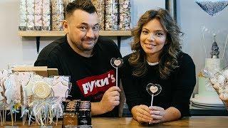 Открытие кондитерской «Любовь и сладости» на Центральном рынке