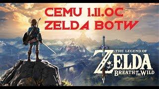 zelda breath of the wild pc cemu 1.11.5