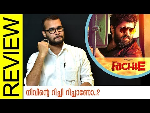 Richie Tamil Movie Review by Sudhish Payyanur | Monsoon Media