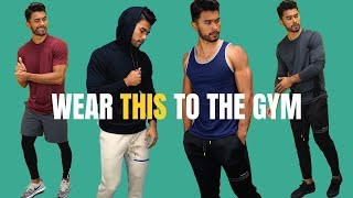 How To Look Good In The Gym | DONT Look Like A Gym Douche!