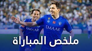 ملخص مباراة الهلال x الاتحاد | دوري كأس الأمير محمد بن سلمان | الجولة 19