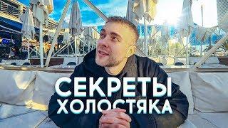 Секреты проекта ХОЛОСТЯК | Егор Крид | GhostBuster за кадром
