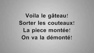 تحميل اغاني Jalal El Hamdaoui - Voila Le Gâteau (Audio 15 - With Lyrics) MP3