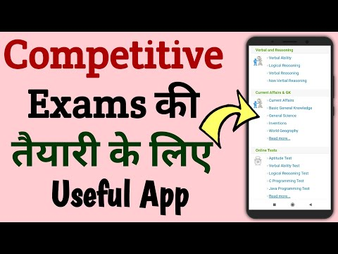 Best App for competitive exam preparation   Best GK App for ...