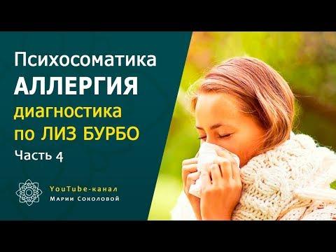 A vegánoknak nincs szaga a szájból