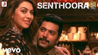 Bogan - Senthoora Tamil Lyric | Jayam Ravi, Hansika | D. Imman