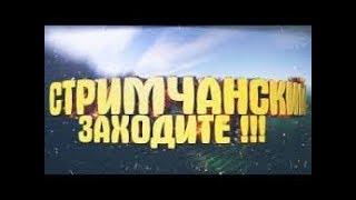 НАБОРЫ В АДМИНИСТРАЦИЮ НА СЕРВЕРЕ МАЙНКРАФТ СПИШИТЕ МЕСТ ВСЕГО 10
