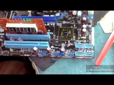 Gigabyte Motherboard No Display No Beep