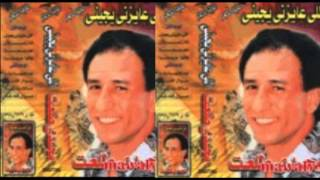 magdy talat esaweha rabna 1 مجدى طلعت - يسويها ربنا تحميل MP3