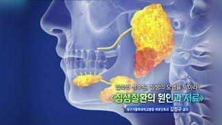 건강정보영상 이미지