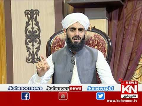 Istakhara 30 August 2021 | Kohenoor News Pakistan