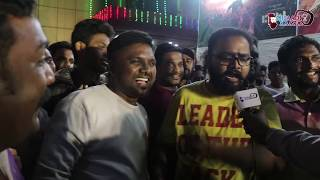 Viswasam Review by Public    விஜய் ரசிகருக்கு  full ha வெச்சுட்டாங்க ஆப்பு