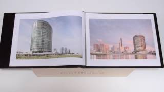 Architectural Photography Print Portfolio   Jeremy Segal Photography