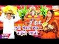 Full HD -  दुनो बेकत छठ कइले बानी - Jyoti Kashyap. New Bhojpuri Hit Chhath Geet.2017