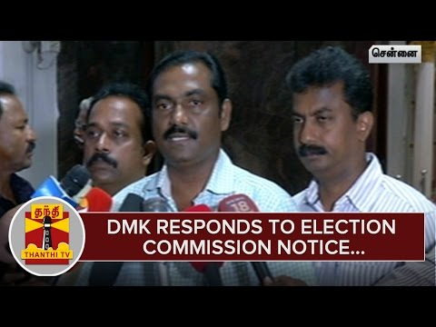 DMK-responds-to-Election-Commission-Notice-Thanthi-TV