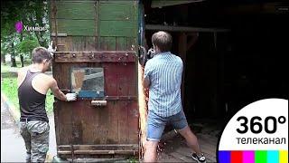 Нелегально возведенный гараж ликвидировали в Химках