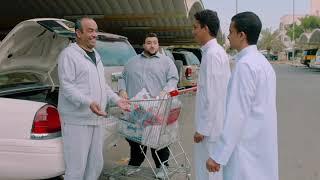 فيلم  اطلع من مزاجي     في دور العرض السينمائيه في الكويت والخليج  في عيد الفطر