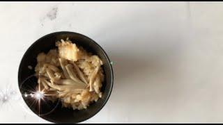 宝塚受験⽣のダイエットレシピ〜キムチとしめじ の炊き込みご飯〜