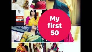 100 saree pact part 1