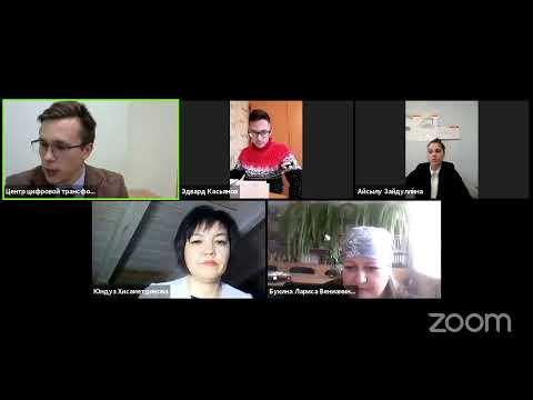 Интернет конференция. Электронное обучение: опыт, проблемы и перспективы