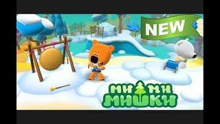 Игра мультик для детей Мимимишки 2017 новые серии 5 серия Порядок в доме Тучки / Game Mimimishki