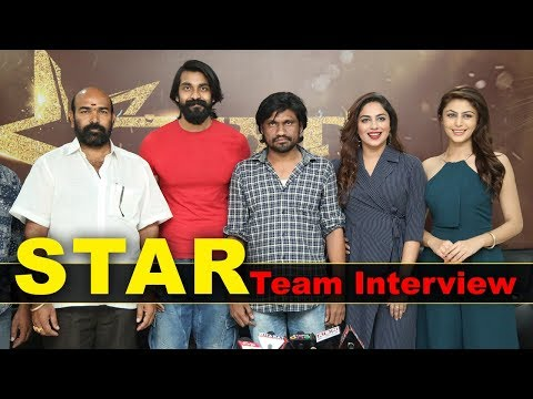 star-telugu-movie-team-pressmeet