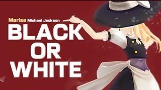 【Touhou Project MMD】Kirisame Marisa acts as Micheal Jackson