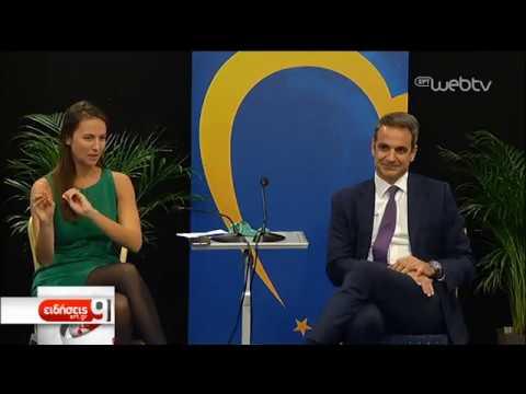 Μητσοτάκης: Ενιαία ευρωπ.πολιτική ασύλου που θα αντικαταστήσει το «Δουβλίνο» | 20/11/2019 | ΕΡΤ