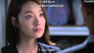 Gajami Boy - Happy  MV (Who Are You OST) [ENGSUB + Romanization + Hangul]