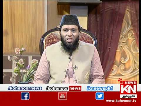 Istakhara 27 August 2021 | Kohenoor News Pakistan