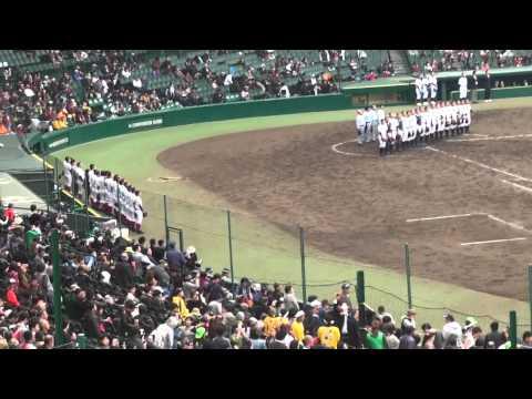 センバツ2014 大島高校 対 龍谷大平安 VOL.9(EOV) 【9回表~試合終了】