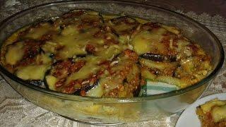 كراتان صحي ولديد بالبادنجان والبطاطس واللحم المفروم / كراتان الدنجال والكفتة و البطاطا