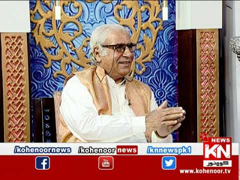 Good Morning 04 May 2020 | Kohenoor News Pakistan