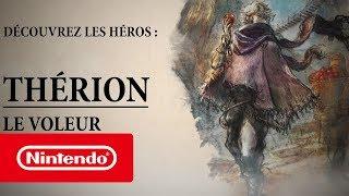 OCTOPATH TRAVELER - Thérion le Voleur (Nintendo Switch)