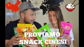 [CHALLENGE] PROVIAMO SNACK CINESI!😂 🤮/ TRYING CHINESE SNACKS!! [ SCONVOLGENTE ]   | i PepiZ