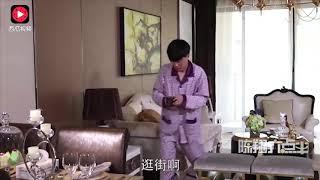 陈翔六点半 老婆真好 给的零花钱真多