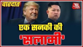 Vardaat: China, Russia Condemn North Korea