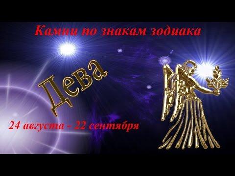 Ведическая астрология луна в 12 доме