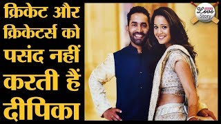 Cricketers Ki Love Story - Episode 1 | Dinesh Karthik and Dipika Pallikal