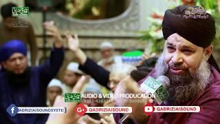 Munawer Meri Ankho Ko By Owais Raza Qadri Mahfil E Naat In Wapda Town Lahore